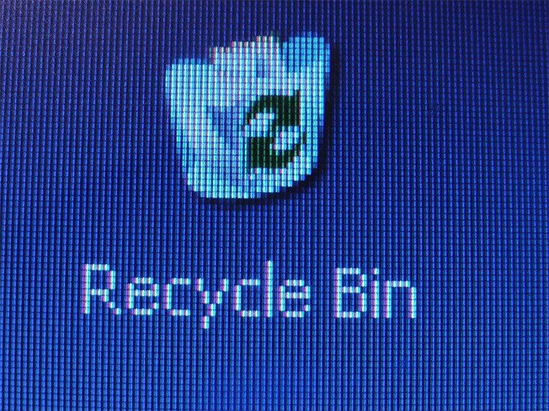 καδος ανακυκλωσης